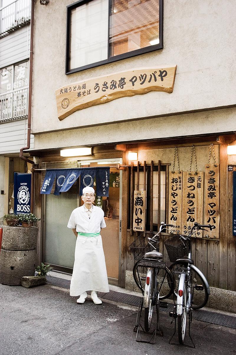 OSAKA FOOD FEATURE