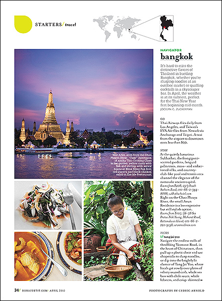 Bon Appetit Magazine - Bangkok feature