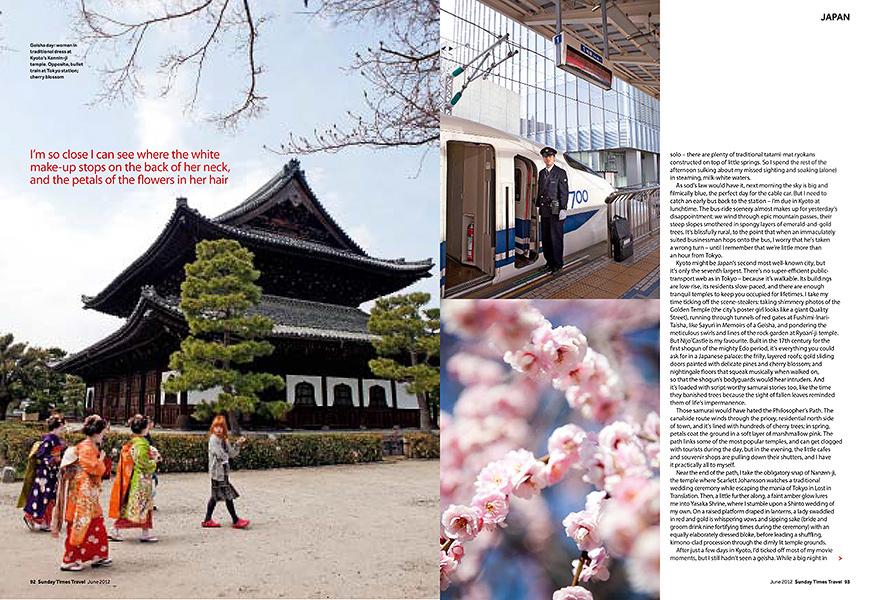 STI101Y1GT_Japan5-3
