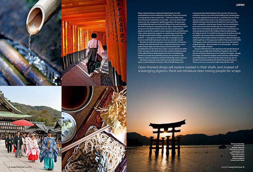 STI101Y1GT_Japan5-4